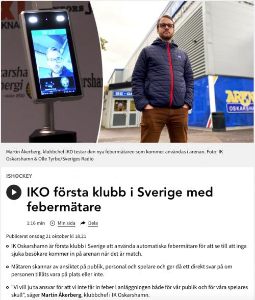 SverigesRadio 2